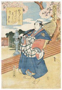 japanska knivar samurai